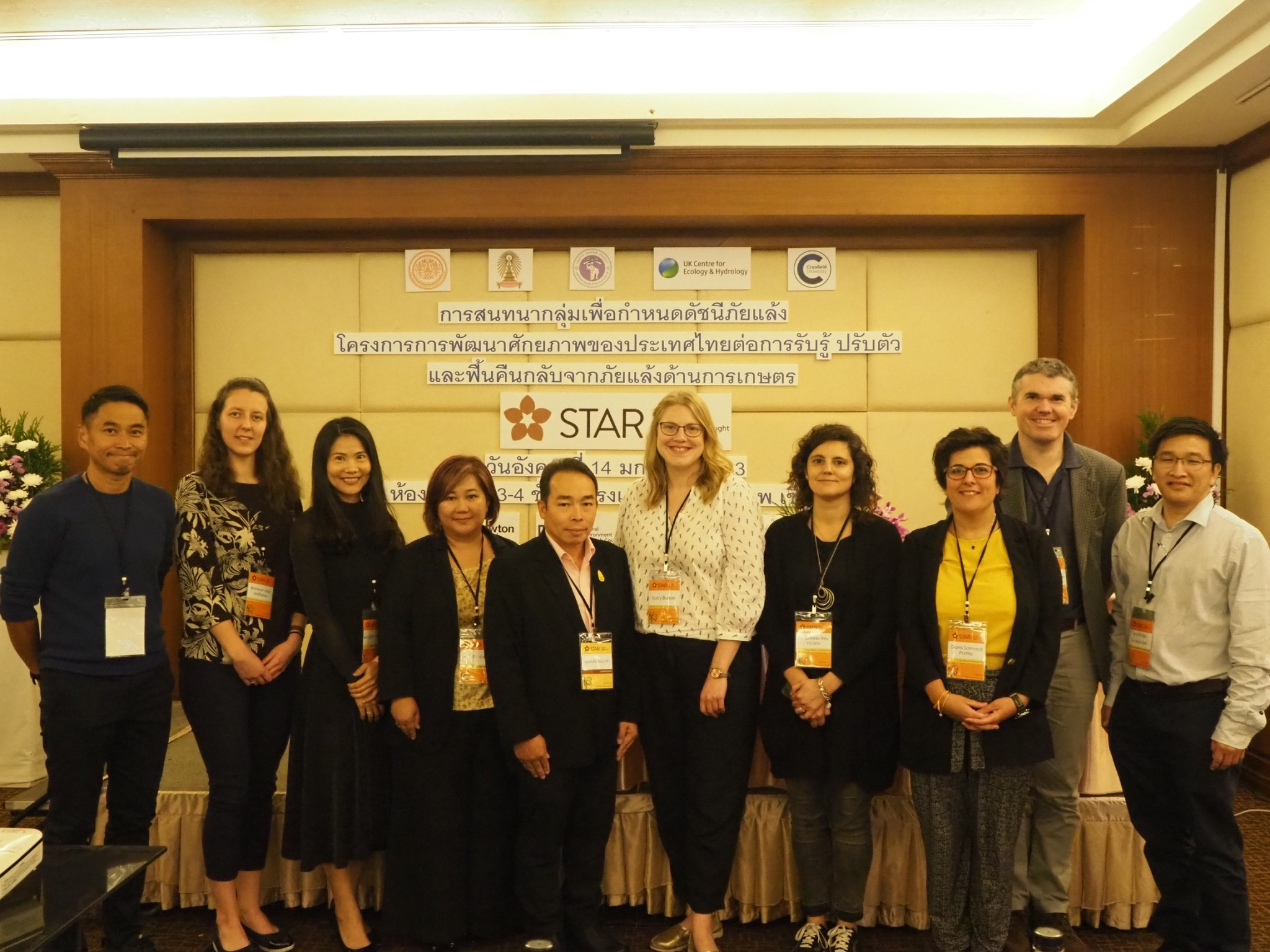 STAR project team at STAR Focus Group January 2020 in Chiang Mai