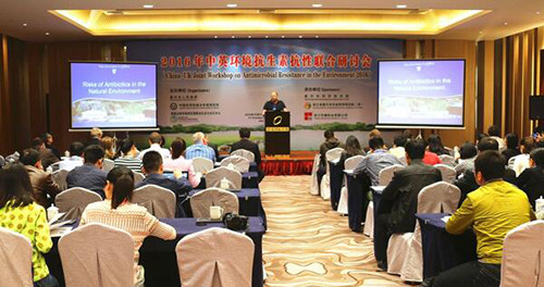 China-UK AMR workshop