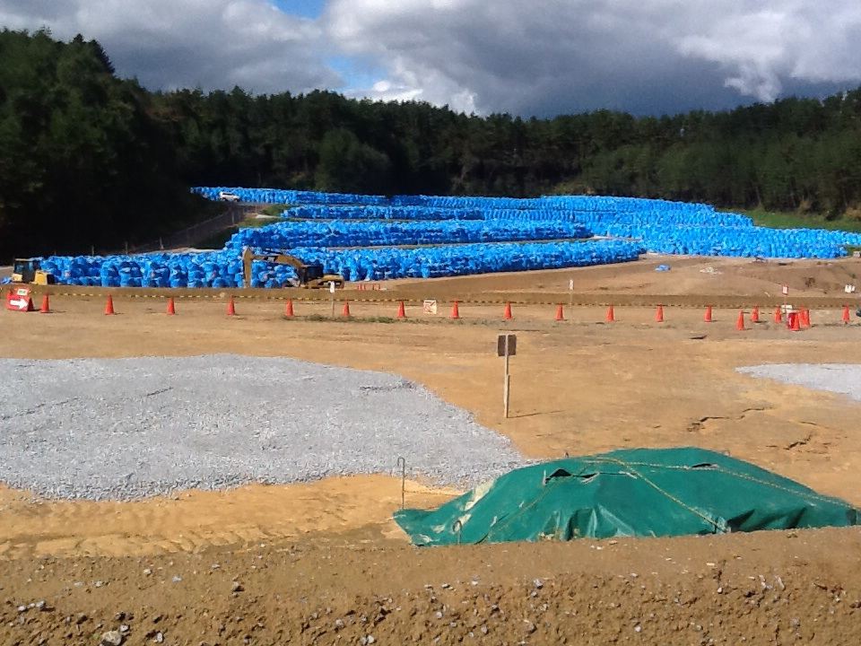 A temporary storage sites for radioactive waste