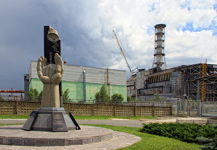 Chernobyl 30 years on - reviewing CEH research | Centre for